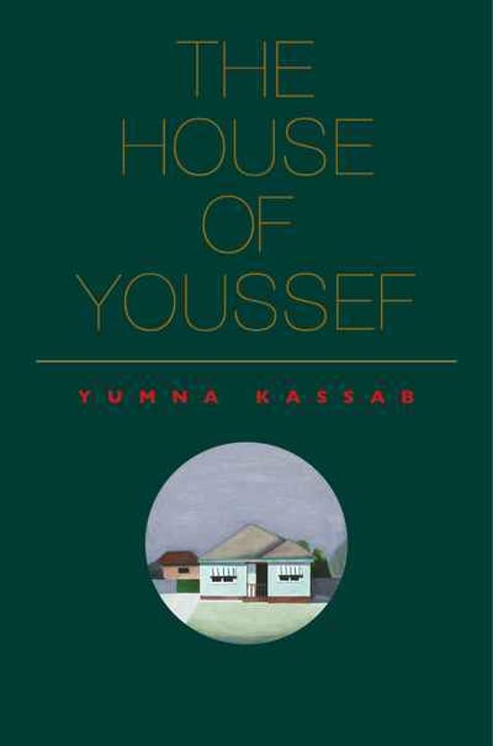 House of Youssef