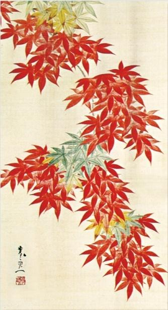 Slim Card - Ukiyo-e Autumn Leaves