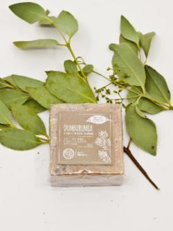 Dumburumba Clay & Ochre Scrub
