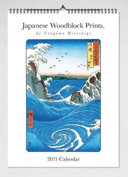 2019 Japanese Woodblock Prints Wall Calendar