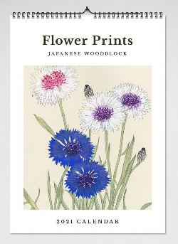 2021 Japanese Flower Prints Wall Calendar