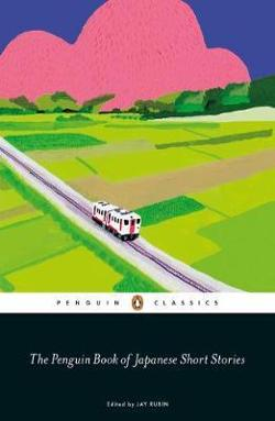 Penguin Book of Japanese Short Stories