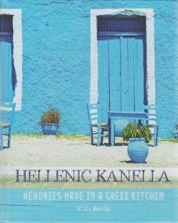Hellenic Kanella - Memories Made in a Greek Kitchen