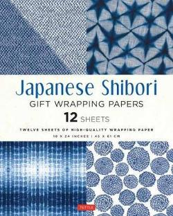 "Japanese Shibori Gift Wrapping Papers - 12 Sheets of High-Quality 18 x 24"" (45 x 61 cm) Wrapping Paper"