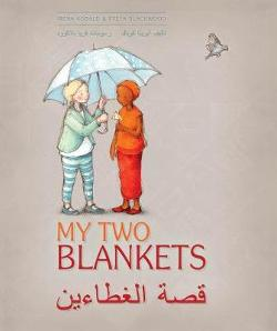 My Two Blankets - Arabic and English edition