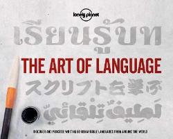 Art of Language