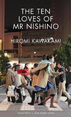 Ten Loves of Mr Nishino