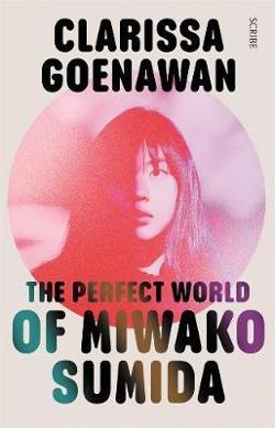 Perfect World of Miwako Sumida