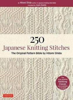 250 Japanese Knitting Stitches - The Original Pattern Bible by Hitomi Shida